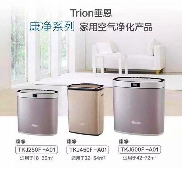业界 垂恩Trion:江森自控旗下全球专业空气净化领导品牌