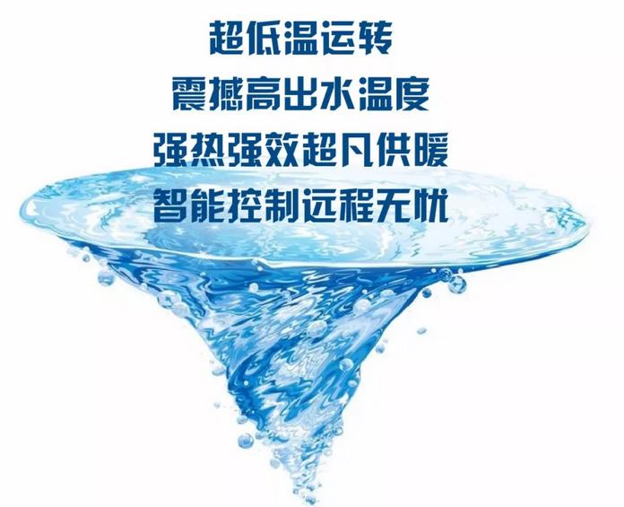 约克YVAS超低温全变频家用户式水机有哪些型号、参数和优势?