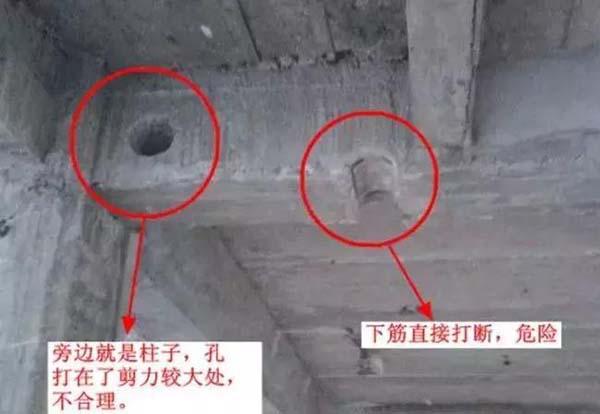 中央空调安装打孔有哪些技巧?安全性有哪些要求?