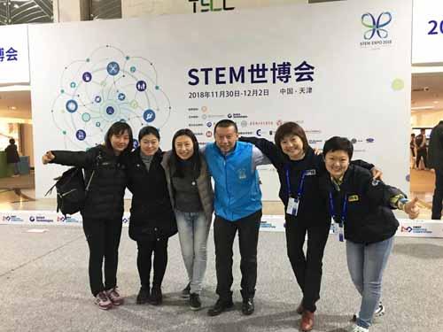 助力美好世界  开利母公司联合技术公司天津联办2018STEM世博会