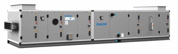 盾安Magic S系列净化型组合式空调机组有哪些优势和工程项目?