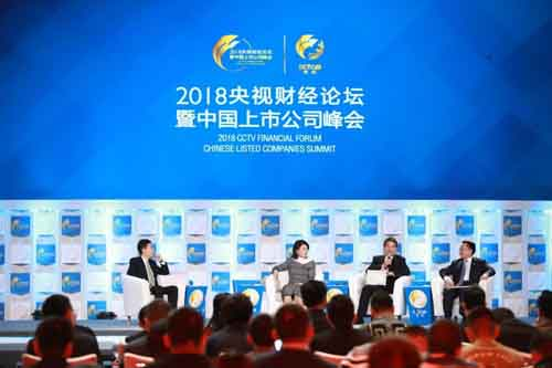 格力电器再次入选2018 CCTV中国十佳上市公司!