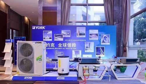 """约克水系统中央空调获""""2018热泵两联供应用营销贡献企业""""奖"""