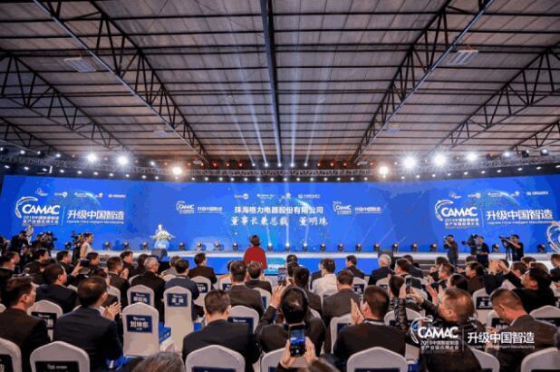 格力电器联合三大领军企业  打造升级中国智能制造全产业链