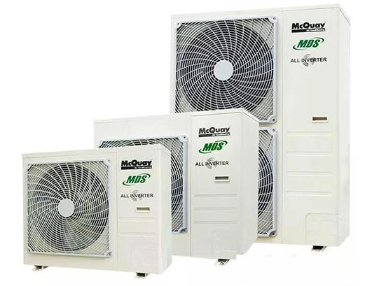 麦克维尔Airfree全直流变频中央空调推出  剑指高端家装市场