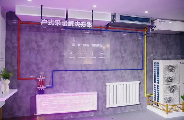 格力GWV水多联与火凤凰空气源热泵  为户式采暖提供解决方案