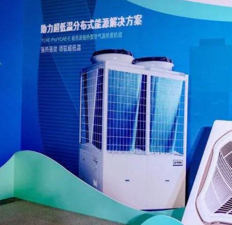 约克空调全新商用新品:约克YCAE-Pro,YCAE-E系列和YKFC卡式风盘